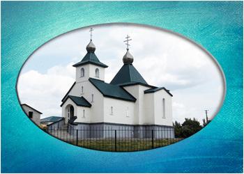 Доска объявлений Абатское