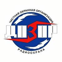 Охрана коммерческих объектов в Хабаровске