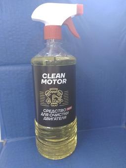 """Очиститель двигателя """"Clean Motor"""" 1 литр, с распылителем"""